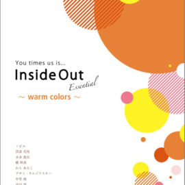 Inside Out Essential -warm colors-